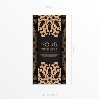 Plantilla de vector presentable para postal de diseño de impresión en color negro con adornos árabes. preparando una tarjeta de invitación con patrones vintage.