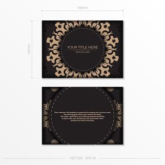 Plantilla de vector presentable para postales de diseño de impresión en color negro con patrones árabes. preparando una tarjeta de invitación con adornos vintage.