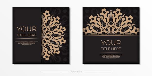 Plantilla de vector presentable para postales de diseño de impresión en color negro con patrones árabes.