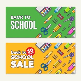 Plantilla de vector de venta de regreso a la escuela
