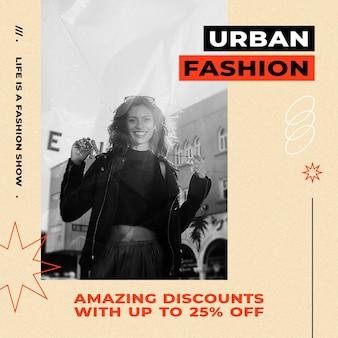Plantilla de venta con fondo beige para el concepto de influencers de moda y tendencias