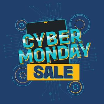 Plantilla de venta de lunes cibernético