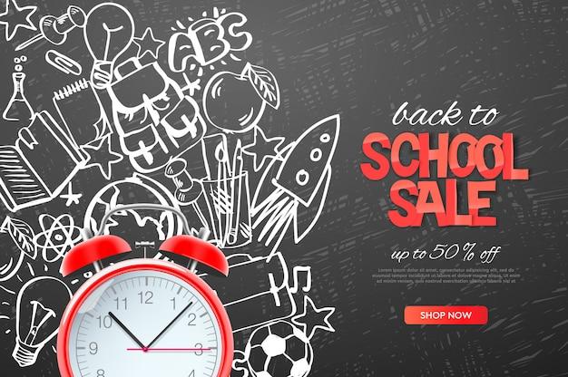 Plantilla de venta de regreso a la escuela. despertador rojo realista sobre fondo de escuela doodle, ilustración.