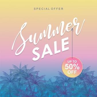 Plantilla de venta de verano con diseño moderno de la puesta del sol del árbol de coco