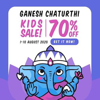 Plantilla de ventas de ganesh chaturthi