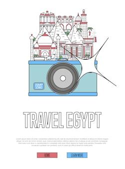 Plantilla de viaje egipto con cámara