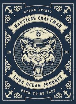 Plantilla vintage náutica y marina