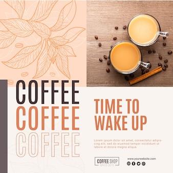 Plantilla de volante de café