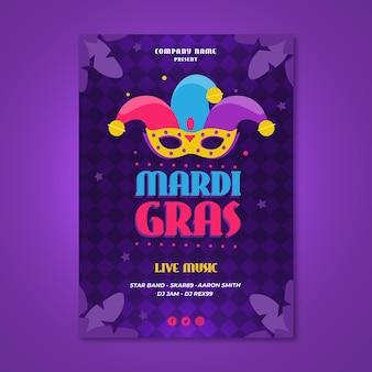 Plantilla de volante de celebración de mardi gras de diseño plano