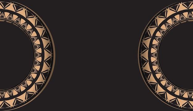 Plantilla de volante de color negro con adorno de lujo marrón