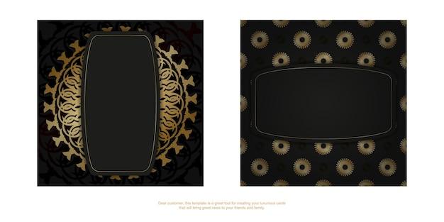 Plantilla de volante de color negro con patrón dorado vintage