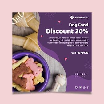Plantilla de volante cuadrado de alimentos para animales