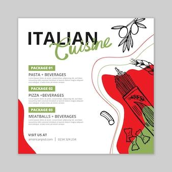 Plantilla de volante cuadrado de comida italiana