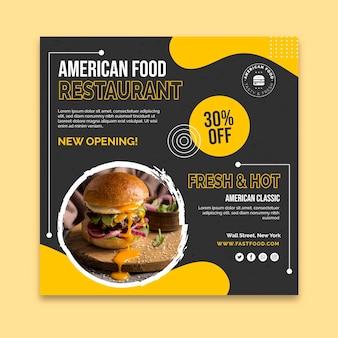 Plantilla de volante cuadrado de comida rápida americana