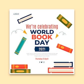 Plantilla de volante cuadrado del día mundial del libro