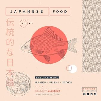 Plantilla de volante cuadrado para restaurante de comida japonesa