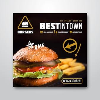 Plantilla de volante cuadrado para restaurante de hamburguesas