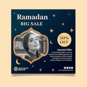 Plantilla de volante cuadrado de venta de ramadán