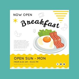 Plantilla de volante de desayuno