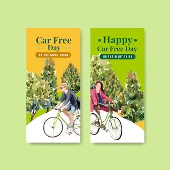Plantilla de volante con diseño de concepto del día mundial sin automóviles para folletos y folletos en acuarela.