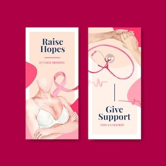 Plantilla de volante con diseño de concepto de día mundial contra el cáncer para folleto y folleto ilustración vectorial de acuarela.