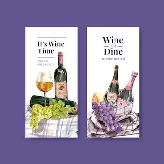 Plantilla de volante con diseño de concepto de granja de vino para folleto y marketing ilustración acuarela.