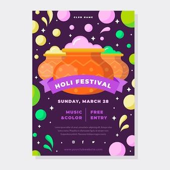 Plantilla de volante del festival holi