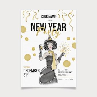 Plantilla de volante de fiesta de acuarela de año nuevo