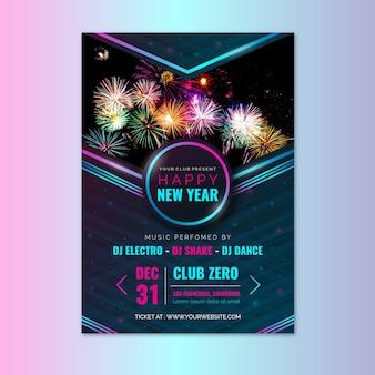 Plantilla de volante de fiesta de año nuevo 2020 con foto