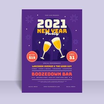 Plantilla de volante de fiesta de año nuevo 2021 en diseño plano
