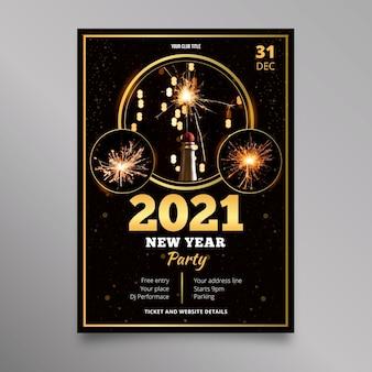 Plantilla de volante de fiesta de año nuevo 2021