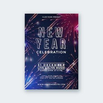Plantilla de volante de fiesta de año nuevo abstracto