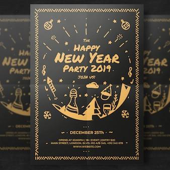 Plantilla de volante de fiesta de año nuevo