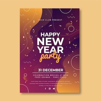 Plantilla de volante de fiesta colorido abstracto año nuevo 2020