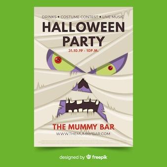 Plantilla de volante de fiesta de halloween de cara de momia de primer plano