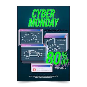 Plantilla de volante glitch cyber monday