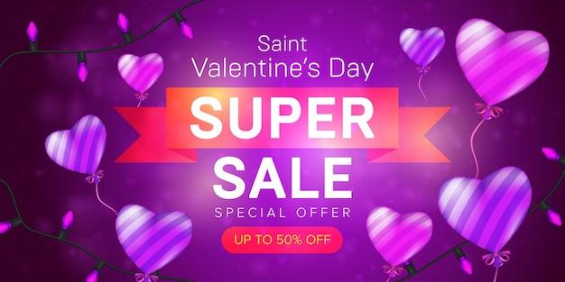 Plantilla de volante horizontal de oferta especial de san valentín o banner de super venta publicitaria