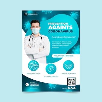 Plantilla de volante informativo sobre coronavirus