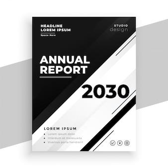 Plantilla de volante de negocio de informe anual blanco y negro abstracto