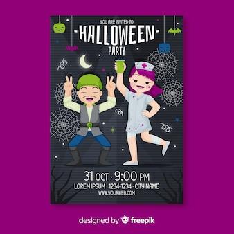 Plantilla de volante de personas bailando halloween
