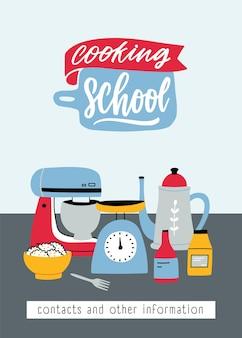 Plantilla de volante con utensilios de cocina, herramientas eléctricas y manuales para la preparación de alimentos.