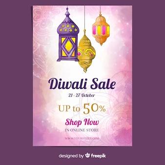 Plantilla de volante de venta de diwali acuarela