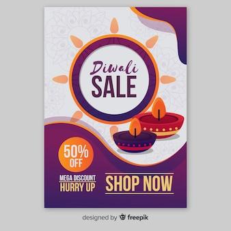 Plantilla de volante de venta plana de diwali