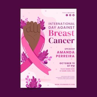 Plantilla de volante vertical plano del día internacional contra el cáncer de mama