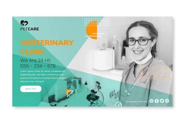 Plantilla web de banner de clínica veterinaria