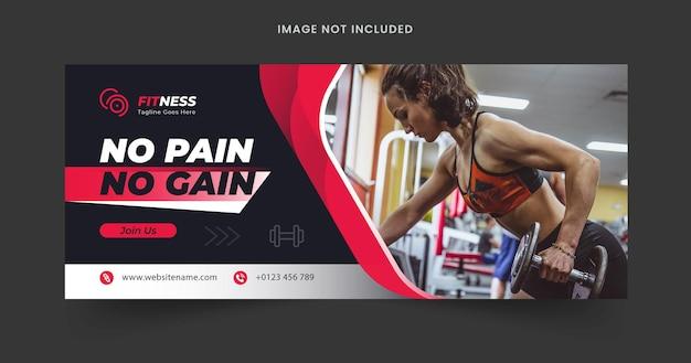 Plantilla web y banner de redes sociales de fitness