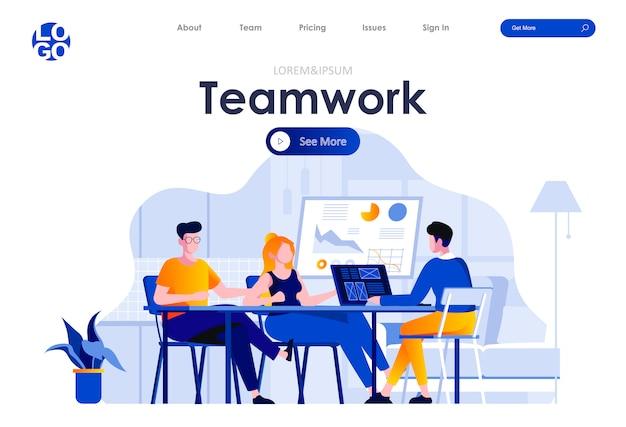 Plantilla web de diseño de página de aterrizaje plana de trabajo en equipo