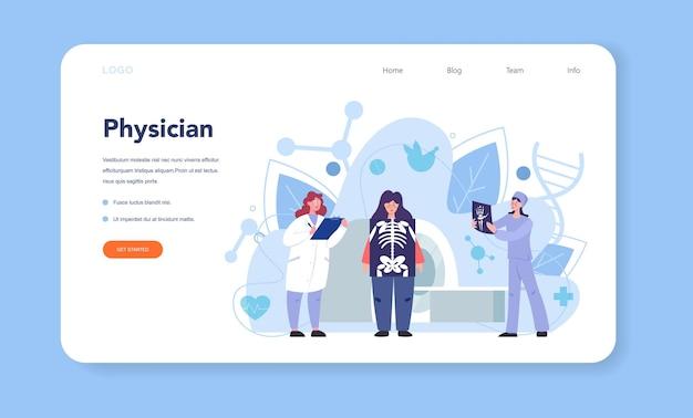 Plantilla web de doctor o página de destino. el terapeuta examina a un paciente. especialista en salud general. concepto de medicina y salud. ilustración de dibujos animados de estilo plano de vector