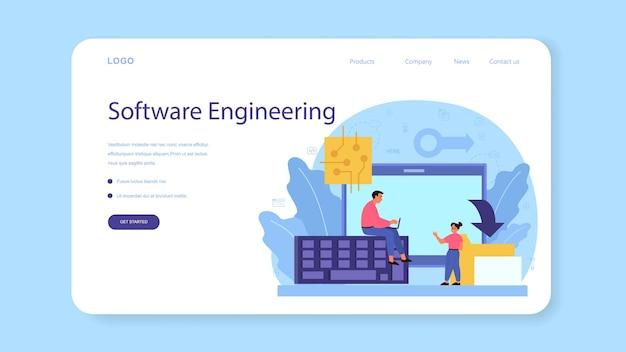 Plantilla web de educación de ti o página de destino. el estudiante escribe software y crea código para computadora. tecnología digital para sitios web, interfaces y dispositivos. ilustración vectorial