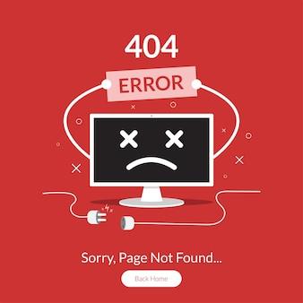 Plantilla web de error con símbolo de computadora divertido